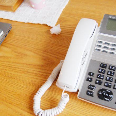 ビジネスフォンと家庭用電話の違いとは