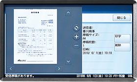 ムラテックV-785 受信ファクスプレビュー