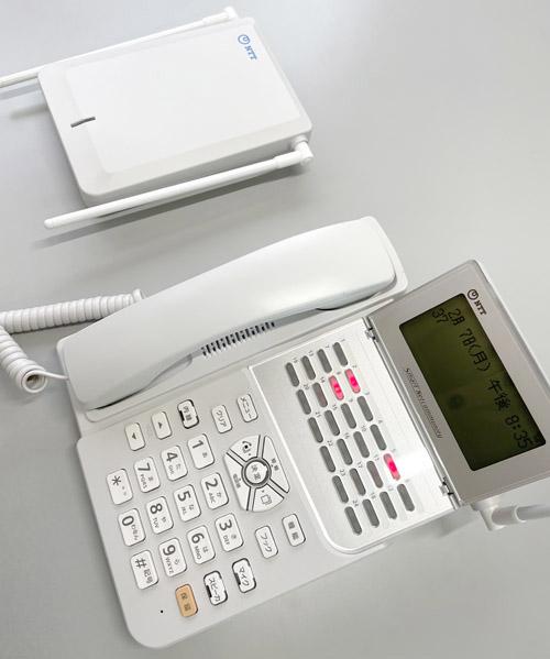配線レス・ワイヤレス ビジネスフォン NTT・αZX DECT