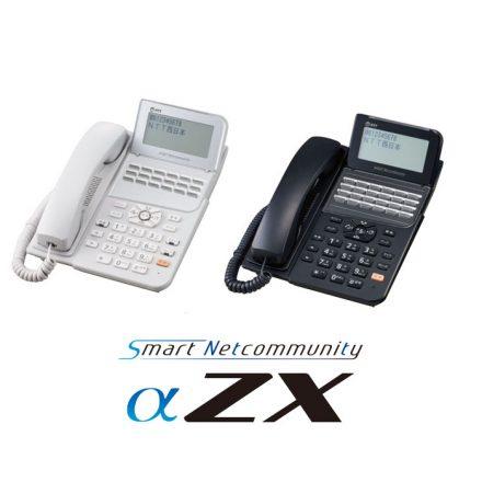 NTT αzx-typeL